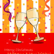 Champagne. Merry Christmas — Stock Vector #7925463