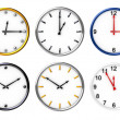 Stock Photo: Six various clocks
