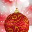 Christmas decoration — Stock Photo #7865757