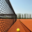 Tennis clay court - Stock Photo