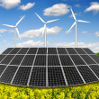 Solar energy panels and wind turbine — Stock Photo #7958982