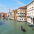 Stock Photo: Main canal at Venice.
