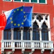 Stock Photo: House with flags in Venice.