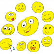 Yelow smile - Stock Vector