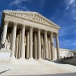 Royalty-Free Stock Photo: Supreme Court