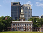 Independence Hall Day — Stock Photo