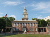 Independence Hall North Side — Stock Photo