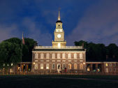 Independence Hall Solo — Stock Photo