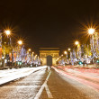 Champs Elysees, Paris, France - Stock Photo