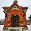 Stock Photo: Brick-red ortodox church
