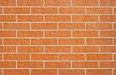Brick wall with undulating blocks — Stock Photo