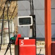 Stock Photo: Red fuel distributor in Poland
