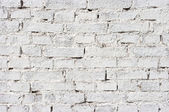 Texture of wall with white bricks — Stock Photo