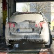 Car wash during the work — Stock Photo