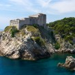 Citadel in Dubrovnik, Croatia — Stock Photo