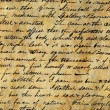 Old manuscript — Stock Photo #7952472