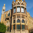 Sant Pau Hospital — Stock Photo #7950433
