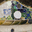 Royalty-Free Stock Photo: Guell park