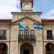 Council of Aviles, Asturias, Spain — Stock Photo