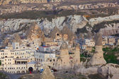 Houses in capadocia, Turkey — Stock Photo