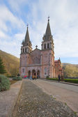 Cathedral of Covadonga, Asturias, Spain — Stock Photo