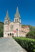 Front of the cathedral of Covadonga, Asturias, Spain — Stock Photo