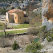 Постер, плакат: Hermitage of San Bartolome in the cannon of the river wolves Soria