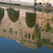 Reflect in the city of Hama — Stock Photo