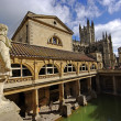 Stock Photo: Rombaths, Bath, Somerset, UK