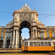 Lisbon, Portugal — Stock Photo #7923406