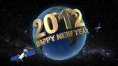 Universal 2012 — Stockfoto