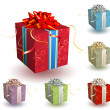 Present boxes