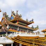 thumbnail of Thean Hou Temple at Kuala Lumpur Malaysia
