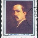 Постер, плакат: Grigorescu
