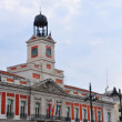 thumbnail of City hall in Madrid, Spain