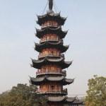 thumbnail of Pagoda at Longhua Temple in Shanghai, China