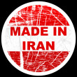 thumbnail of made in iran