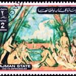 Постер, плакат: Canceled Ajman Postage Stamp Painting Paul Cezanne Large Bathers