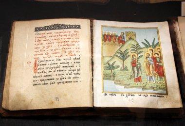 Old Slavjanic ecclesiastical manuscript