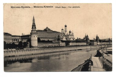 Old post picture postcard of Moscow Kremlin