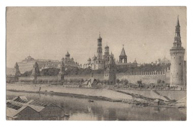 Old post card with the image of Kremlin and Kremlin palace