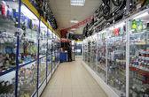 Photo Auto parts shop