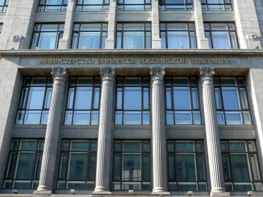 Facade finance ministry of Russian Federation in Moscow