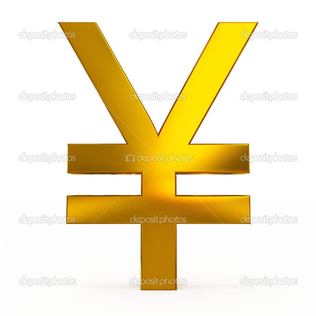 Yuan and yen currency symbol stock photo 3dvlaa 7866895 yuan and yen currency symbol stock photo biocorpaavc Image collections