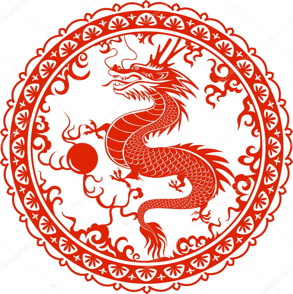 Chinese dragon stock vector sushkonastya 7470044 traditional chinese dragon paper cut art symbol of the 2012 year vector by sushkonastya biocorpaavc Image collections