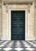 Photo The Door