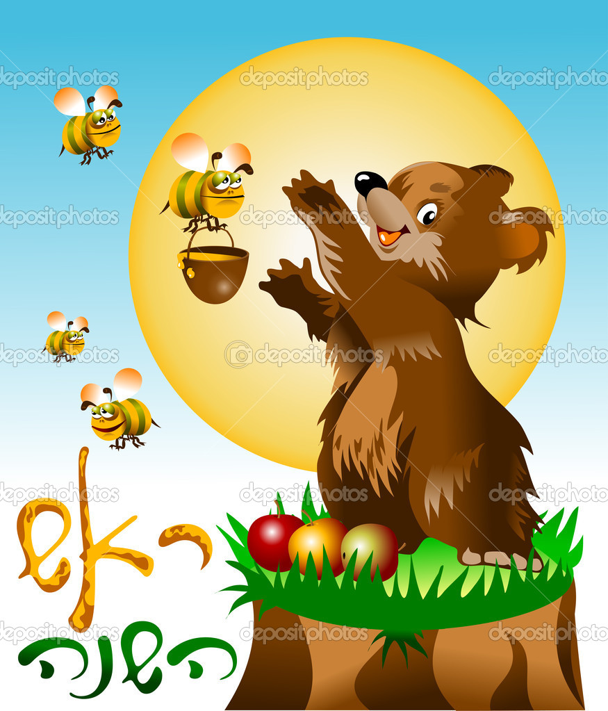 bear meets a new year with honey and apples vector by sababa66