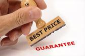 Fotografia garanzia di prezzi migliore