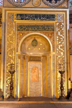 Mihrab of Hagia Sofia