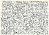 Masivní mega doodle skica notebook vektorové prvky nastavenými umění ilustrace